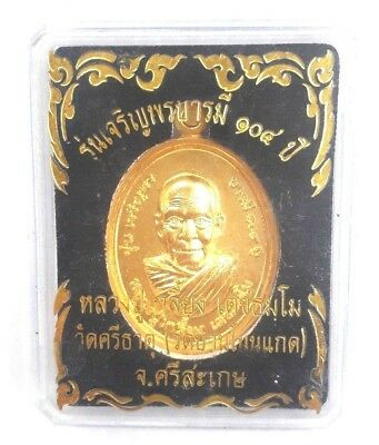 Rare LP Kiang Thai Amulet Wat Non Kead BE 2554 Luck Protect Wealth Talisman