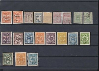 Lot Russland Russia Russische Armeen Nordwest Armee 1 WK 1919 */O aus Nachlass-S