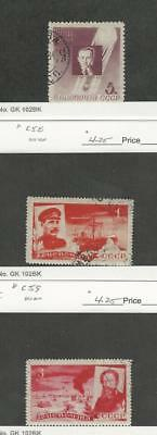 Russia, Postage Stamp, #C50, C58-C59 Used, 1934-35 Ship