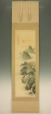 Japan Rollbild scroll rising sun flying crane 1980