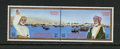 Oman 1996  #383A  National Day harbor boats  Sultan  pair  MNH   L779