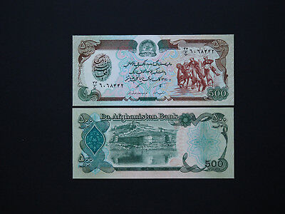 Afghanistan Banknotes Interesting 500 Afghanis note 1990's  -  Quality  MINT UNC