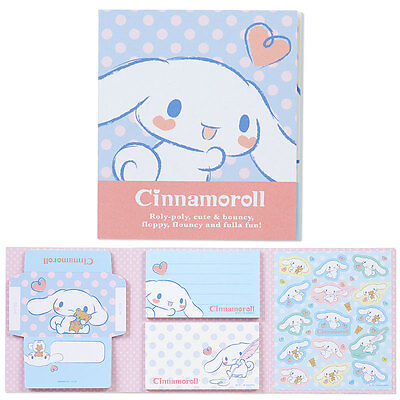 Sanrio Cinnamoroll mini letter memo set envelope letter seal set Kawaii 2016 NEW