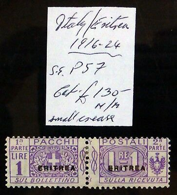 ITALY ERITREA 1916 Postage Due Mounted Mint NC945