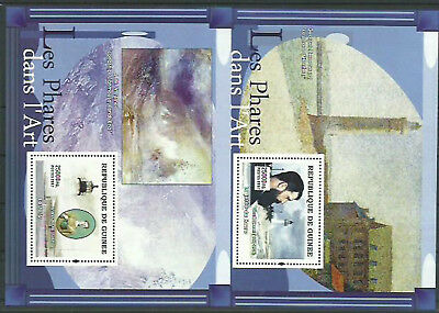 153627 / Leuchtturm ** MNH Lighthouse