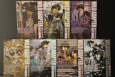JAPAN Kazuya Minekura manga LOT: Shinsouban Wild Adapter vol.1~7 Set