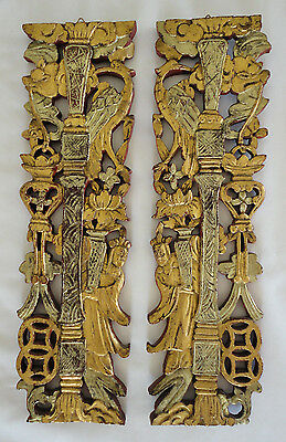 PAIR Vintage Chinese Hand-carved Wood Architectural Panels - Couple, Lotus, Bats