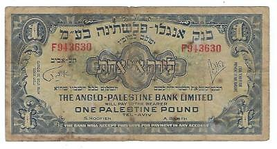 Israel Anglo-Palestine Bank Currency 1 Pound 1948 1. Issue , P#15 RARE