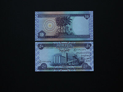 Iraq Banknotes Superbly Decorated Fifty Dinars Date 2003  -  Excellent  MINT UNC