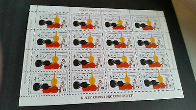 Turkish Cyprus 1984 Sg 165 Sheetlet. Visit Of Orchestra Mnh