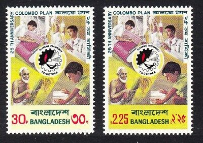 Bangladesh 25th Anniversary of Colombo Plan 2v SG#85-86