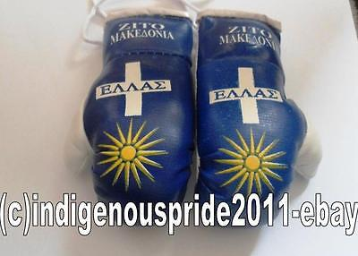 Greek Flag/Greek Macedonian mini boxing gloves for your car mirror-Get the best.