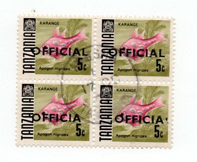 TANZANIA 1973 FISH Issue EMERGENCY OVERPRINT 'OFFICIA_' VARIETY MISSING 'L'.
