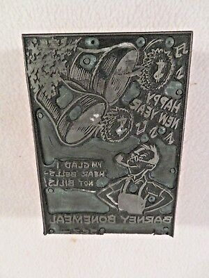 VINTAGE 1920S BRASS Printing Plate with Greek Motifs, Excellent