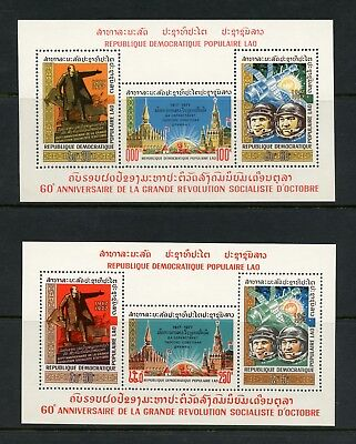 Laos  1977 #291A, 292A  Space Russia Lenin Revolution SHEETS  MNH  L890