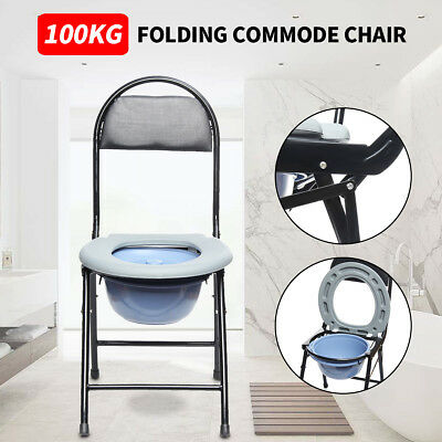 Toilet Seat Chair Medical Steel Folding Bedside Bathroom Potty Commode Chair