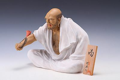 Japanese Hakata Clay Ceramic Doll -Darma Zen Doll- Nakamura Engai (1921-1992)