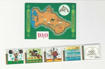 Turkmenistan, Postage Stamp, #9, 23 Mint NH, 1992 (p) Olympics, Map