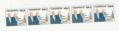 Turkmenistan, Postage Stamp, #32 Strip Mint NH, 1993 (p)