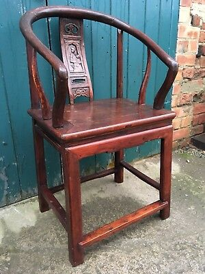 Antique 19th Century Chinese Hardwood Chair Armchairs with Carved Panel