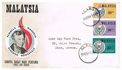 Malaysia First Day Cover-Commemorate the Eleanor Roosevelt Memorial