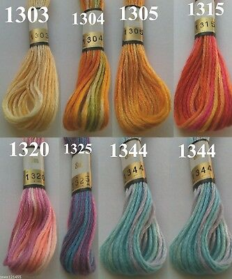 ANCHOR VARIEGATED STRANDED COTTON EMBROIDERY THREAD - 1, 2, 5,10, or 44 pieces