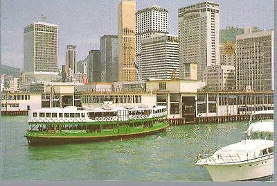 Hong Kong - new building, Star Ferry Pier - postcard c.1980s