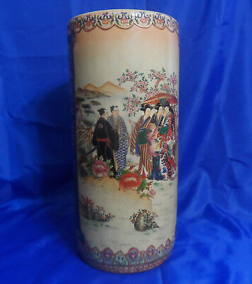 "18"" Royal Satsuma Chinoiserie Moriage Porcelain Umbrella Holder or Floor Vase"