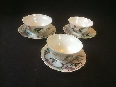 Antique chinese tea cups and saucers. Beautiful decorated and marked characters
