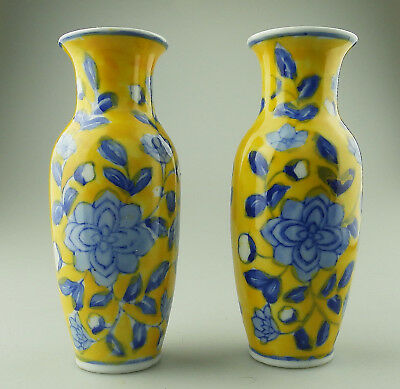 Vintage Oriental Ceramics : Attractive pair h/painted Vases - C.early 20thC