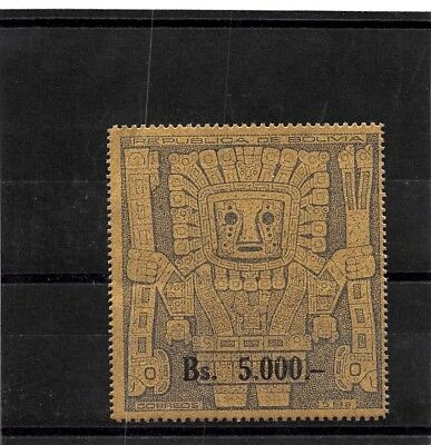 Bolivia MNH Mint Never Hinged Stamp Scott # 450 #111122 X