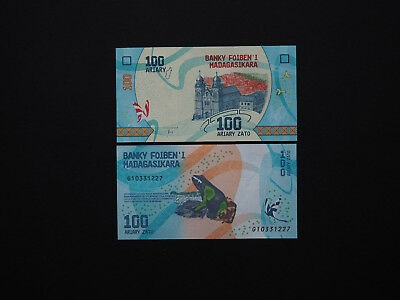 Madagascar Banknotes colourful 100 Ariary modern note 2017  -  Value MINT UNC