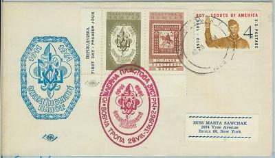67087 - UKRAINE - Postal History -  COVER sent from the USA 1962: BOY SCOUTS