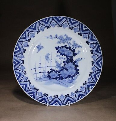 Antique Chinese Blue & White Porcelain Plate Birds & Prunus