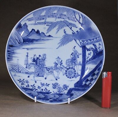 Antique Chinese Porcelain Blue & White Plate Figures & Horses