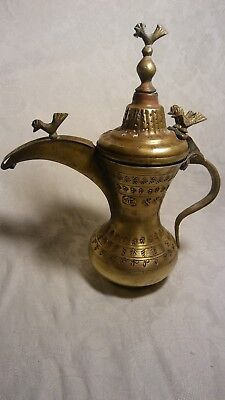 Rare Antique Bedouin Handmade And Signed Islamic Bird Dallah