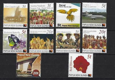 Papua New Guinea 2017 Provisional Make Up Stamps Set Of 10 Unmounted Mint, Mnh