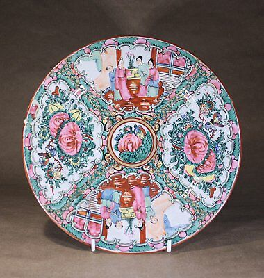 Vintage Chinese Cantonese Porcelain Famille Rose Plate