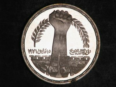 EGYPT 1980 1 Pound Corrective Revolution Silver Proof - Mtg=3000