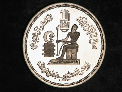 EGYPT 1980 1 Pound Doctor's Day Silver Proof - Mtg=3000