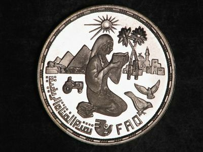 EGYPT 1980 1 Pound F.A.O. Kneeling Figure Silver Choice Proof - Mtg=3000