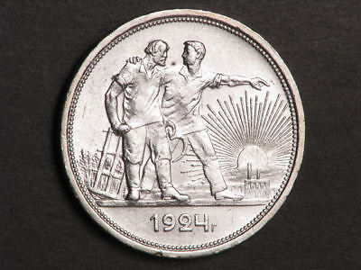 RUSSIA 1924 1 Rouble 'Workers' Silver UNC
