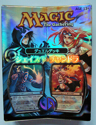 Magic MTG Jace Vs. Chandra Duel Decks Japanisch Sealed NEU & OVP