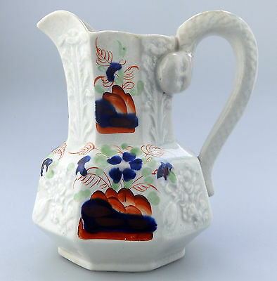 Gaudy Welsh Antique English Pottery : A lustre ware Hydra Jug  C.early 19thC