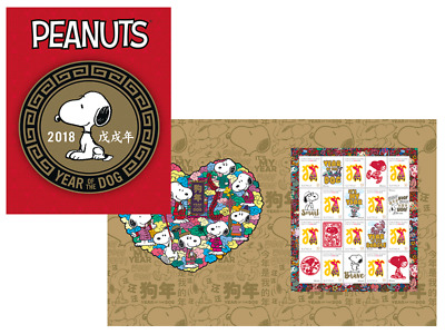 Peanuts Year of the Dog  2018 Stamp Pack