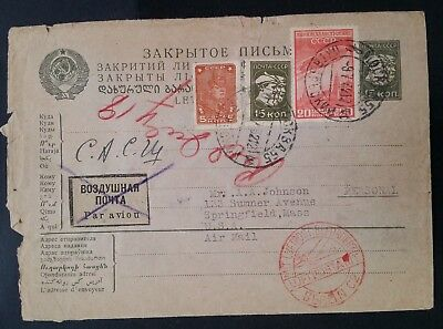 RARE 1932 Soviet Union Cover ties 4 stamps canc Moscow to Springfield USA
