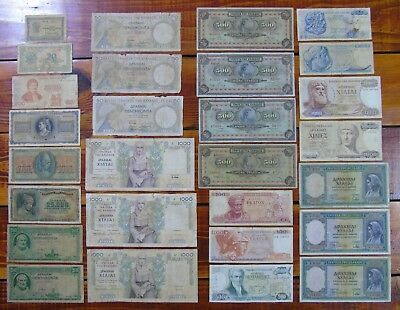 Greece Paper Money Collection Lot 28 Old Banknotes