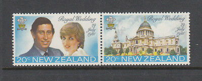 1981 Princess Diana Wedding Set MNH (S) Combined postage available $1