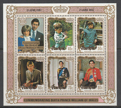 1982 Commemorating the birth of prince William MNH (D)