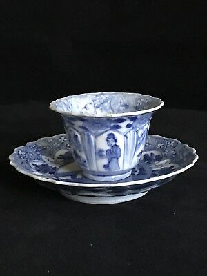 Chinese Kangxi - Blue & White Porcelain Cup & Saucer - 17th Century